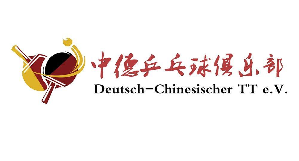 Deutsch-Chinesischer_TTV_Logo.jpg