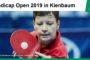 """Kampagne """"Tischtennis: Spiel mit!"""" 2019/2020"""